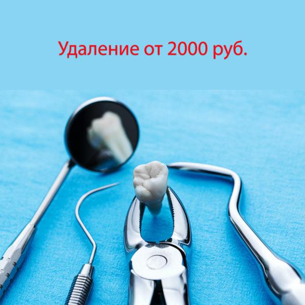 зуб удаление профсоюзная